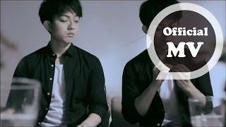 林宥嘉 Yoga Lin [我總是一個人在練習一個人 I Always Practice Alone] Official MV