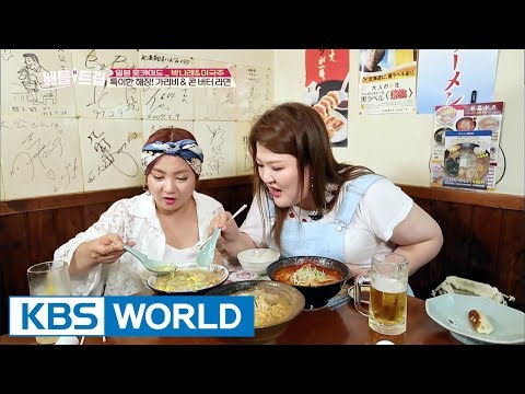 Eat ramen with corn butter? This is good for a hangover? [Battle Trip / 2017.09.02]