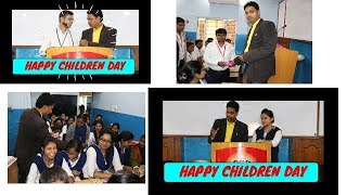 बाल दिवस HAPPY CHILDREN DAY IN NSC