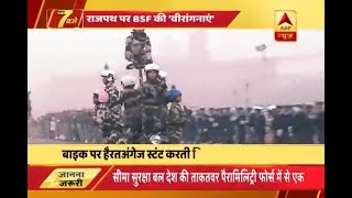 Women BSF bikers to make debut in R-Day parade..