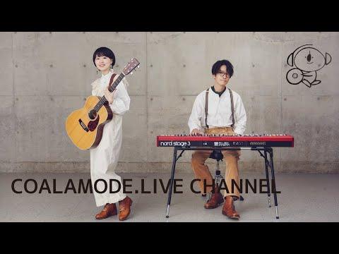 COALAMODE.LIVE CHANNEL - 8