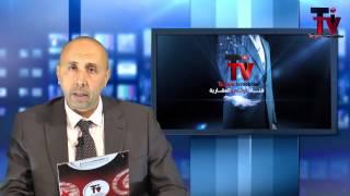 """الحلقة التاسعة من برنامج """" التمويل العقاري في تونس"""""""