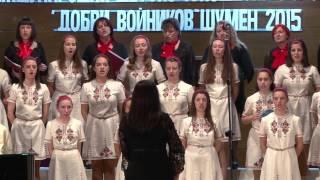 Bodra Pessen Choir - Oi, shope, shope - music Stefan Mutafchiev