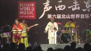 Aseana Percussion Unit - Raga 5 - Beishan World Music Festival 2016