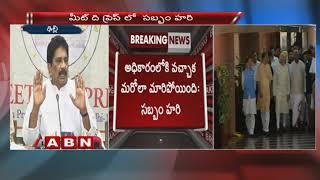 Ex MP Sabbam Hari speaks to media over AP Bifurcation and Special Status | Part 2