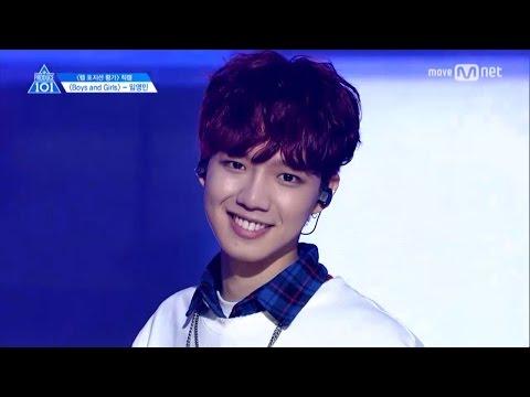 [STAR ZOOM IN] [PRODUCE 101 season2 LIM YOUNG MIN] Level Test, Be Mine, Boys And Girls, Open up