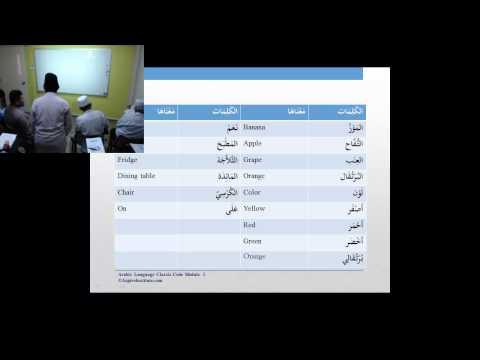 Arabic Classic M1S11B edited