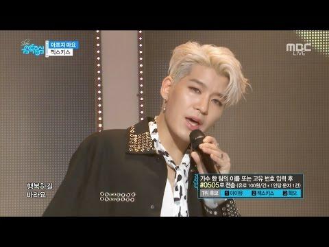 SECHSKIES - '아프지 마요 (BE WELL)' 0506 MBC Music Core