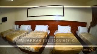 موقع فندق العباس الذهبى