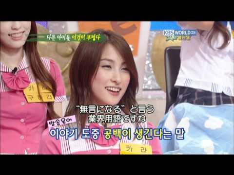 KARA 対 少女時代 美ぼうの戦い(2PM,SHINee)