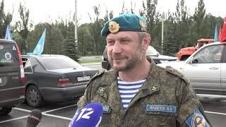 В Омской области начинается автопробег, посвященный 75-летию Победы и 90-летию ВДВ