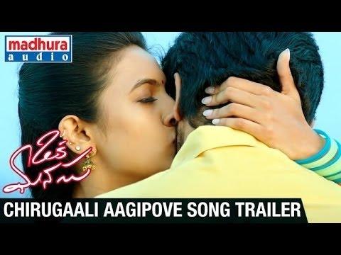 Chirugali-Aagipove-Song-Trailer-From-Ok-Manasu-Movie