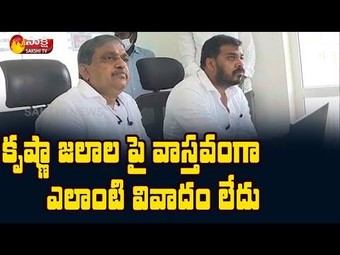 Sajjala Ramakrishna Reddy about AP Telangana water disputes