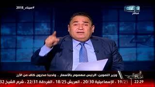 وزير التموين: الرئيس مهموم بالأسعار .. ولدينا مخزون كاف من الأرز ...