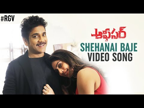 Shehanai-Baje-Video-Song---Officer