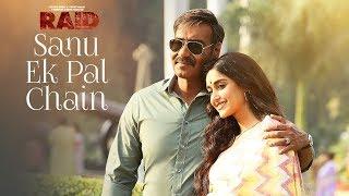 Raid movie song Trailer - Ajay Devgn, Ileana..