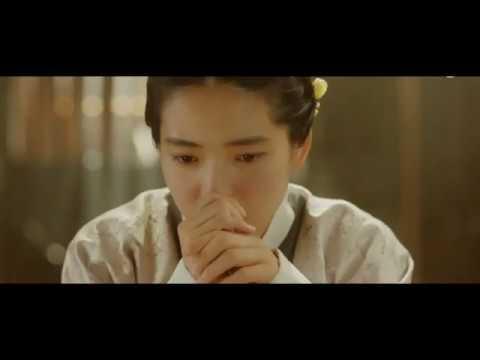 MV[미스터션샤인] 동매x애신 '비가'
