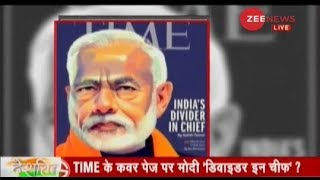 TIME magazine features PM Modi on its international edition cover page