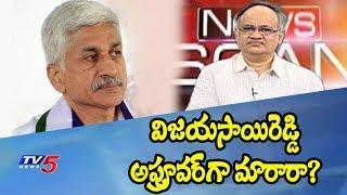 Vijay Sai Reddy turned Approver in ED case?: AP Planning B..