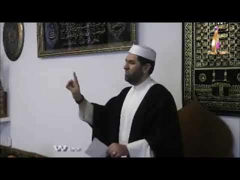 Non cadere nella violenza, nell'estremismo e nelle trappole degli ipocriti Khutbah 08 2 2013