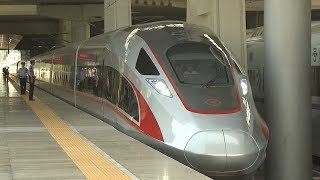 Watch: China launches world's fastest bullet train..