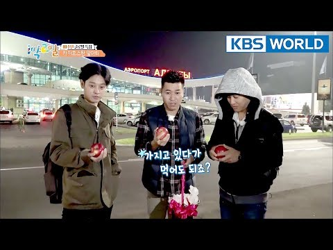 Can we eat this at any time we want? [2Days & 1Night-Season 3/2018.01.14]