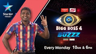 Bigg Boss eliminated contestant interview with Rahul Sipli..