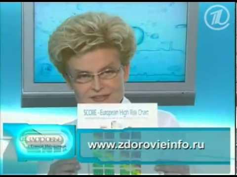 елена малышева таблетки эко слим цена