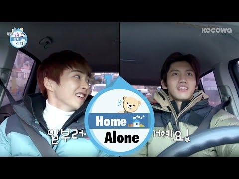 Hye Jin Said She's Xiumin's Big Fan! [Home Alone Ep 279]