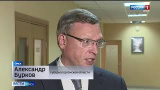 На Левобережье Омска появится новый уникальный микрорайон