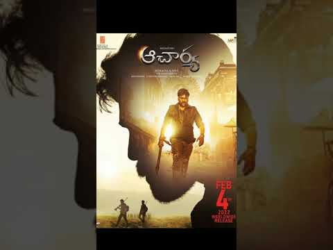 Chiranjeevi's Acharya new release date locked