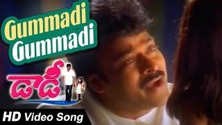 Gummadi gummadi Full Video Song    Daddy    Chiranjeevi, Simran, Ashima Bhalla