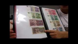 Learn Chinese-Chinese Currency