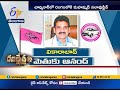 TRS Announces 10 More Candidates For Assembly Polls