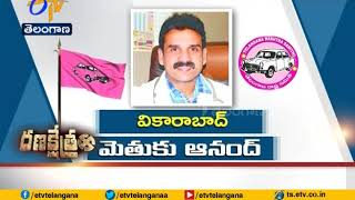 TRS Announces 10 More Candidates For Assembly Polls..