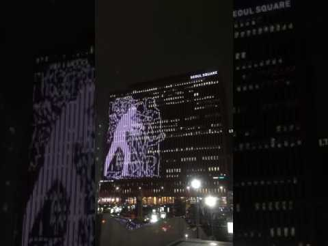 Seoul laser show on building