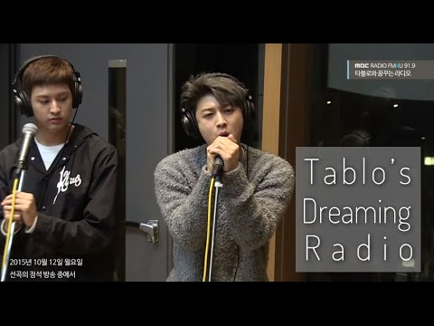 iKON - AIRPLANE, 아이콘 - 에어플레인 [타블로와 꿈꾸는 라디오] 20151012