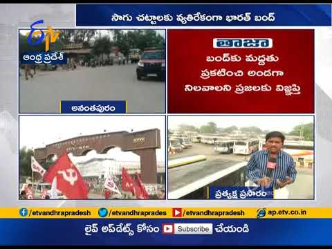 Normal life hit in Krishna district as political parties, trade unions extend support for Bharat Bandh