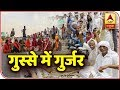 Ready For Talks With Gujjars: Rajasthan CM | ABP News