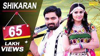 Shikaran – Vicky Kajla – Raj Mawer – Bani Kaur