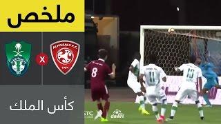 ملخص مباراة الأهلي و الفيصلي في نصف نهائي كأس خادم الحرمين الشريفين