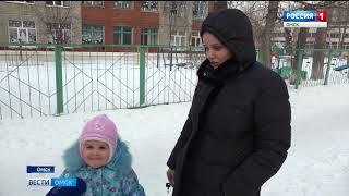 В одном из детских садов Омска экономили на питании малышей