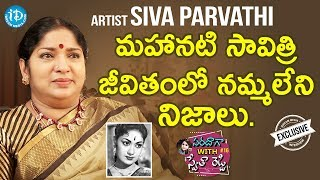 Actress Siva Parvathi Interview..