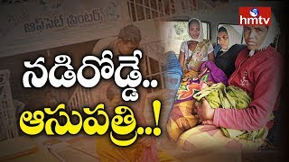 Woman gives birth on road in Telangana, ANM, 108 fails to ..