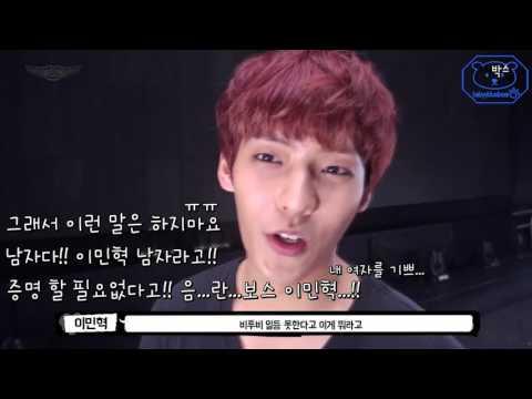 [비투비/BTOB] 이민혁 진짜 멋있는 이유 (맴찢주의) The reason Minhyuk is impressive