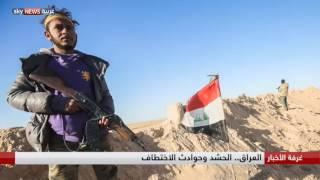 العراق.. الحشد وحوادث الاختطاف     -