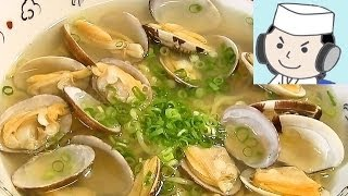 Shio Ramen with Clams