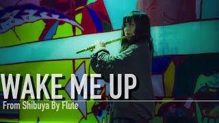 【flute】音大生が渋谷でAviciiの『wake me up』ミュージックビデオ風に演奏してみた♩