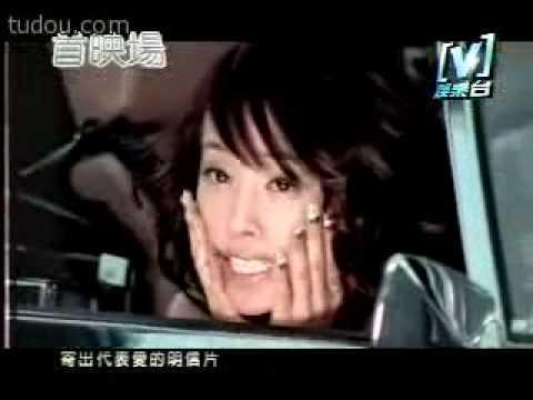 蔡依林 Jolin 日不落 MV (完整版)