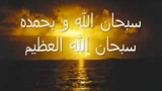 سوره المعارج - احمد العجمي